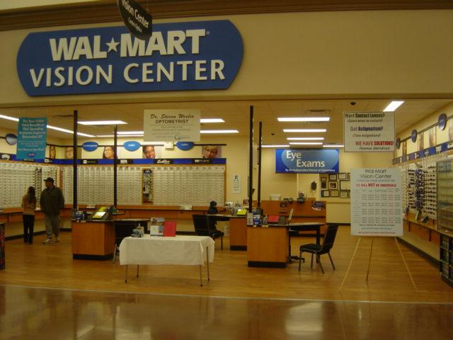 Vision Center location